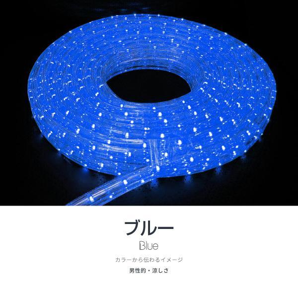 イルミネーション LED チューブライト ロープライト 10m 3芯 600球 クリスマス 選べるカラー 防滴 屋外 屋内 @76009 ggbank 14