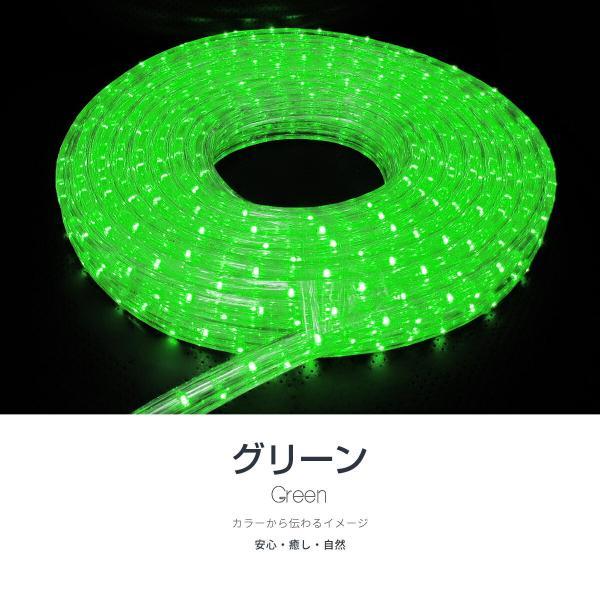 イルミネーション LED チューブライト ロープライト 10m 3芯 600球 クリスマス 選べるカラー 防滴 屋外 屋内 @76009 ggbank 16