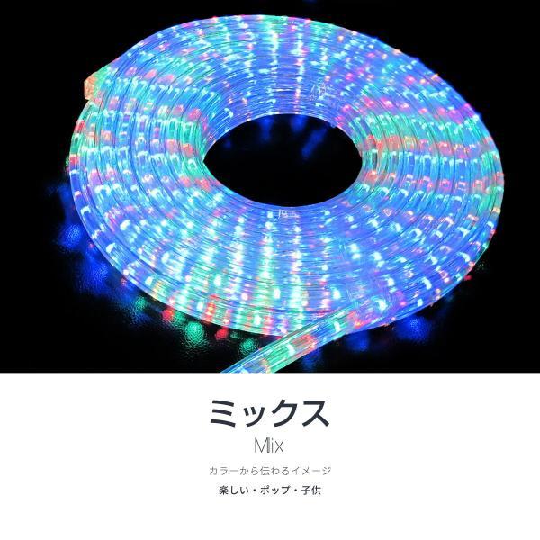 イルミネーション LED チューブライト ロープライト 10m 3芯 600球 クリスマス 選べるカラー 防滴 屋外 屋内 @76009 ggbank 17