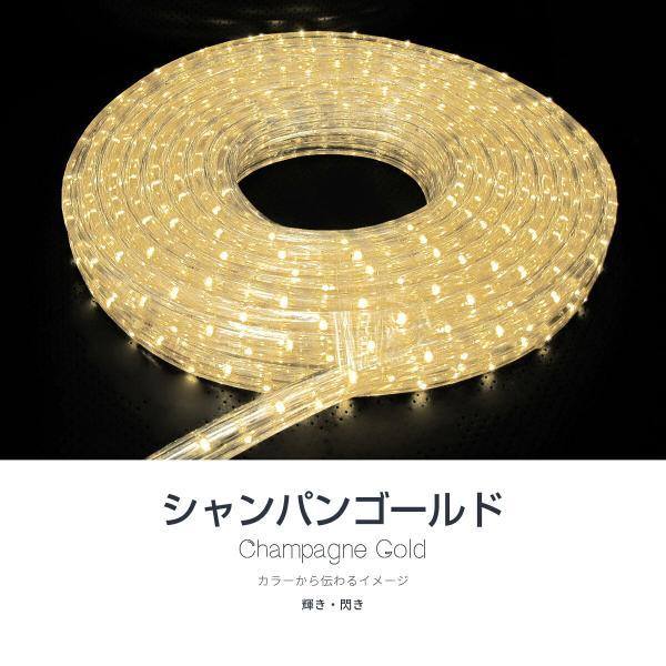 イルミネーション LED チューブライト ロープライト 10m 3芯 600球 クリスマス 選べるカラー 防滴 屋外 屋内 @76009 ggbank 18