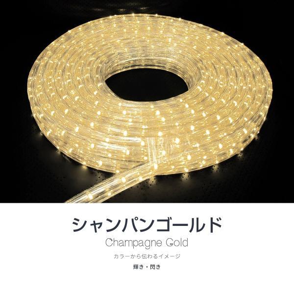 イルミネーション LED チューブライト ロープライト 10m 3芯 600球 クリスマス 選べるカラー 防滴 屋外 屋内 @76009 ggbank 19