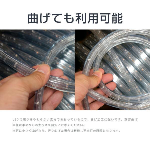 イルミネーション LED チューブライト ロープライト 10m 3芯 600球 クリスマス 選べるカラー 防滴 屋外 屋内 @76009 ggbank 07