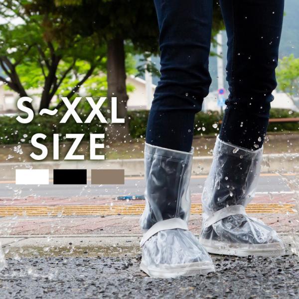 送料無料 シューズカバー 防水 滑り止め 反射板付き ファスナー キッズ 子供 大人 雨 ロング 男女兼用 メンズ レディース ビニール 厚手 靴カバー