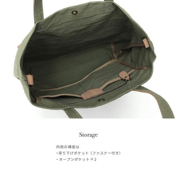 トートバッグ レディース メンズ キャンバス 帆布 スリム 縦型 軽量 5色 ショルダーバッグ 無地 斜めがけ A4 @82282|ggbank|09
