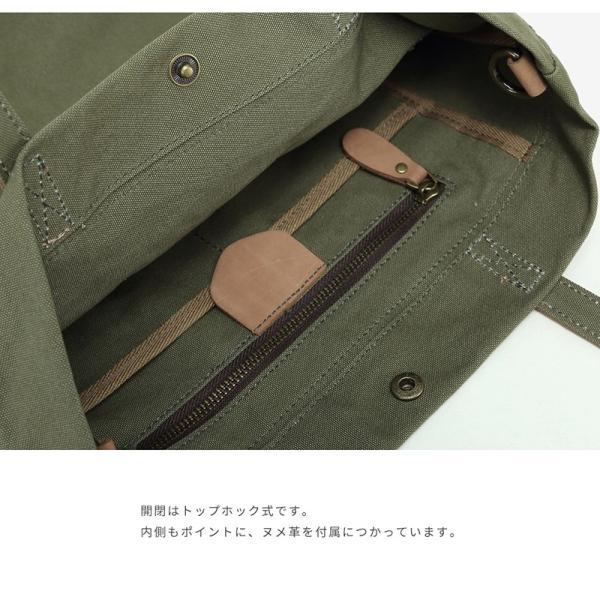 トートバッグ レディース メンズ キャンバス 帆布 スリム 縦型 軽量 5色 ショルダーバッグ 無地 斜めがけ A4 @82282|ggbank|10