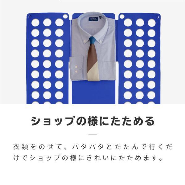 クイックプレス 洋服 折りたたみボード Mサイズ 素早く 簡単  洋服たたみボード Tシャツ Yシャツ セーター 収納力UP 時間短縮 _83028|ggbank|03