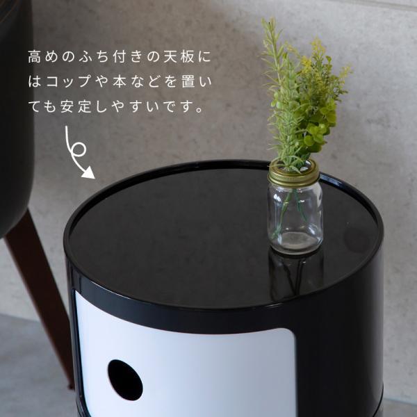 コンポニビリ 3段 リプロダクト デザイナーズ家具 収納ボックス チェスト 北欧 フタ付き おしゃれ プラスチック  @83316|ggbank|11