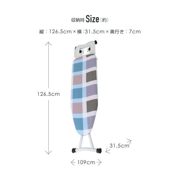 アイロン台 スタンド式 おしゃれ 舟形 軽量 高さ調整 9段階 折りたたみ 折り畳み スリム コンパクト 収納  @83327|ggbank|09