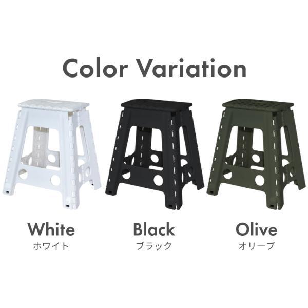踏み台 折りたたみ おしゃれ スツール ステップ台 椅子 耐荷重150kg XXL 軽量 折り畳み 屋内 屋外 大人 子ども 子供 アウトドア 脚立 _83460|ggbank|16