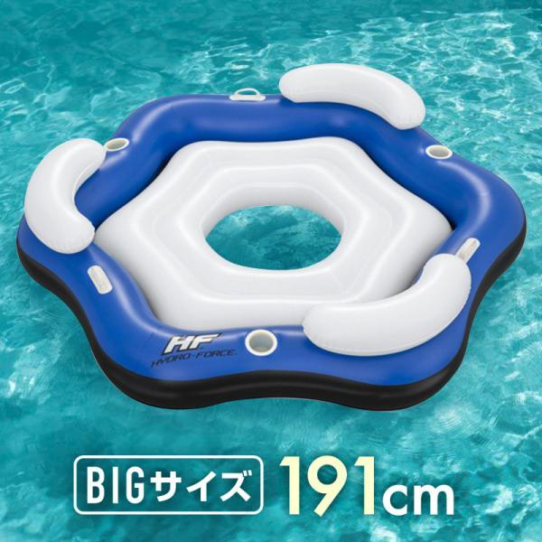 送料無料 フロート 浮き輪 3人 フロートボート 浮輪 うきわ 大人用 プール 海水浴 大型 大きい ドリンクホルダー 足入れ 背もたれ ハンドル ラウンジ