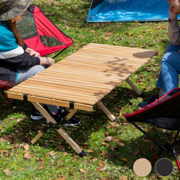 送料無料 アウトドア キャンプ テーブル ウッド 木製 ロールトップテーブル ウッドテーブル 折りたたみ 折り畳み コンパクト 軽い ガーデンテーブル