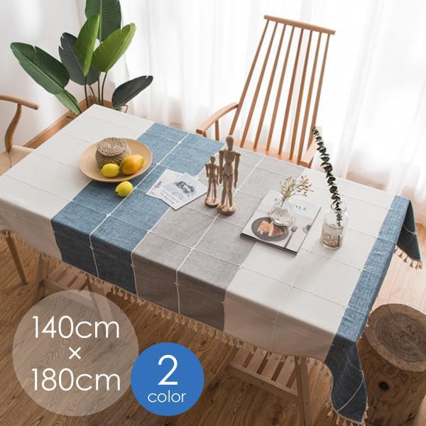 テーブルクロス 北欧 おしゃれ 長方形 180×140cm 青 緑 青 灰 ブルー グリーン グレー モダン  @87300|ggbank