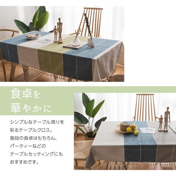 テーブルクロス 北欧 おしゃれ 長方形 180×140cm 青 緑 青 灰 ブルー グリーン グレー モダン  @87300|ggbank|02