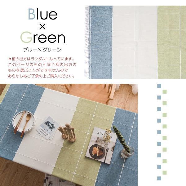 テーブルクロス 北欧 おしゃれ 長方形 180×140cm 青 緑 青 灰 ブルー グリーン グレー モダン  @87300|ggbank|05