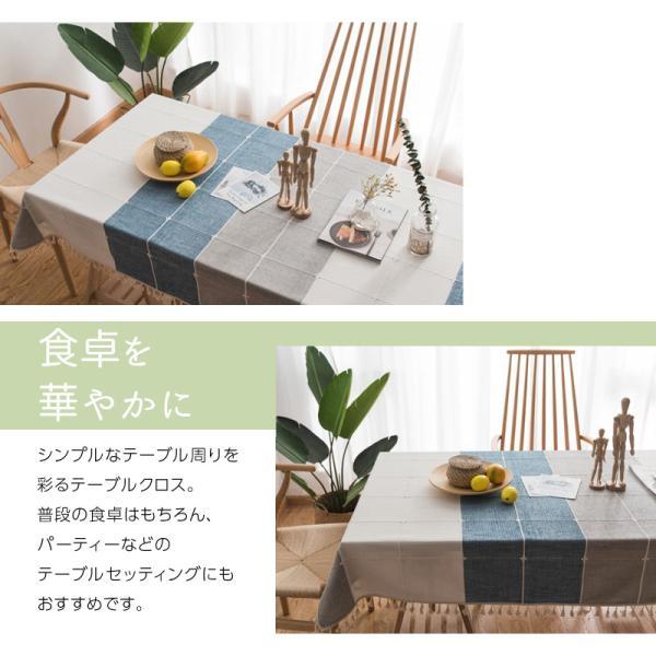 テーブルクロス 北欧 おしゃれ 長方形 230×140cm 青 緑 青 灰 ブルー グリーン グレー モダン  @87302 ggbank 02