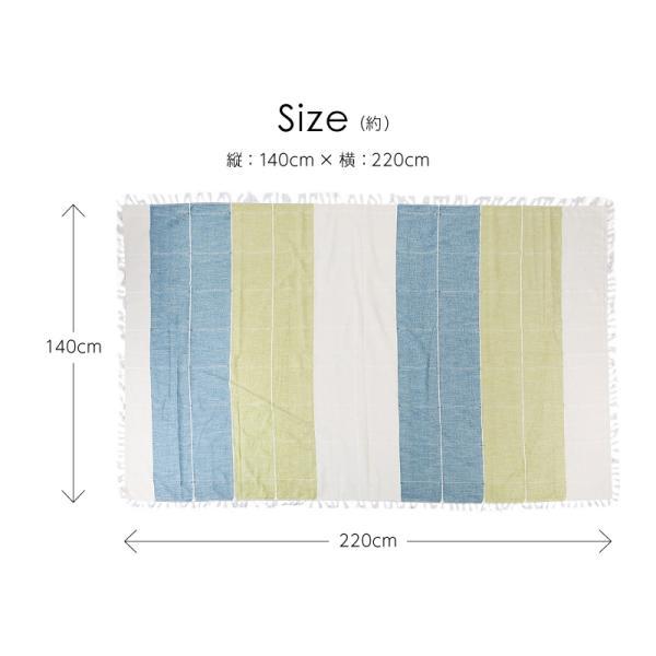 テーブルクロス 北欧 おしゃれ 長方形 230×140cm 青 緑 青 灰 ブルー グリーン グレー モダン  @87302 ggbank 04