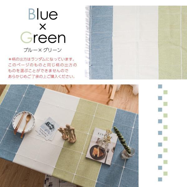 テーブルクロス 北欧 おしゃれ 長方形 230×140cm 青 緑 青 灰 ブルー グリーン グレー モダン  @87302 ggbank 05
