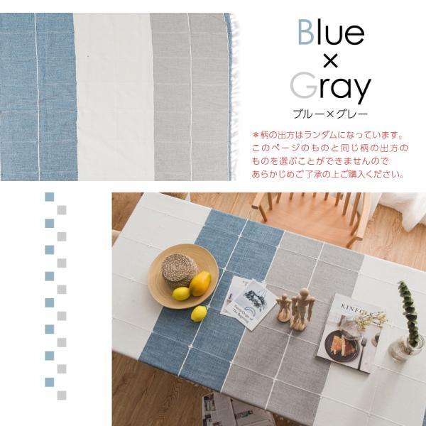 テーブルクロス 北欧 おしゃれ 長方形 230×140cm 青 緑 青 灰 ブルー グリーン グレー モダン  @87302 ggbank 06