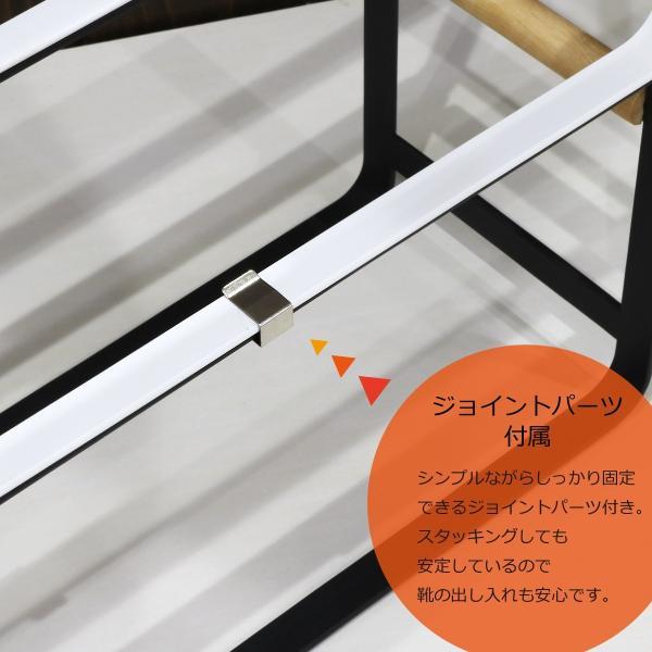 シューズラック スリム 省 スペース おしゃれ 連結可能 スチール 木製 ホワイト ブラック 省スペース スタッキング 1段 一段  北欧  @87326 ggbank 05