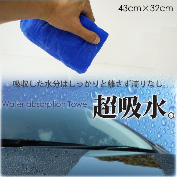 洗車 タオル 速乾 タオル 吸水 タオル セーム タオル 選べるカラー5色 43cm×32cm @a329 ggbank 03