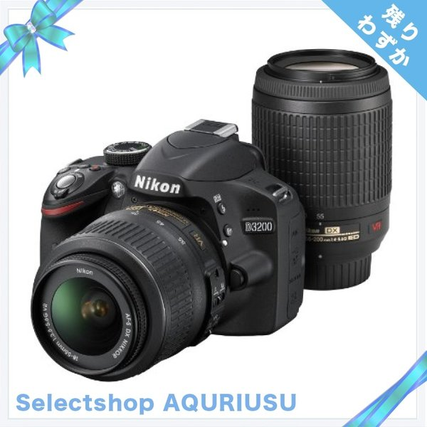 Nikon デジタル一眼レフカメラ D3200 200mmダブルズームキット 18-55mm/55-200mm付属 ブラック D3200WZ200BK