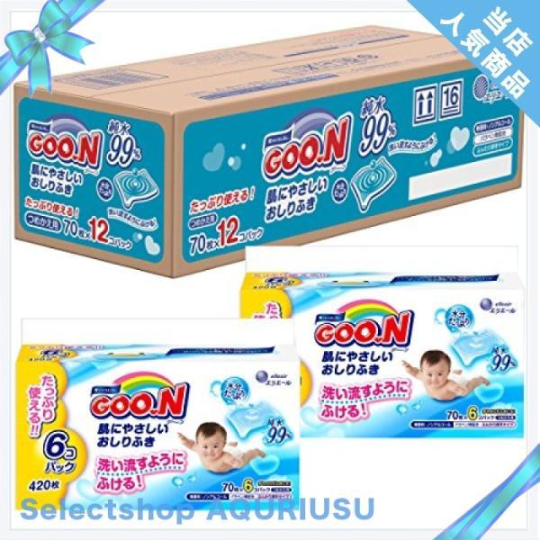 グーン 肌にやさしいおしりふき 詰替用 840枚(70枚×12個) 【ケース販売】|ggf1-store