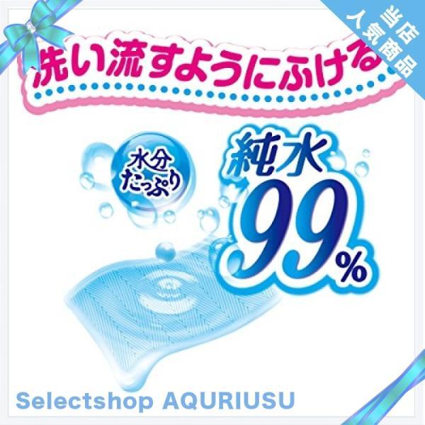 グーン 肌にやさしいおしりふき 詰替用 840枚(70枚×12個) 【ケース販売】|ggf1-store|03