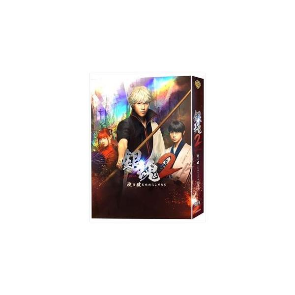 銀魂2 掟は破るためにこそある DVD プレミアム・エディション【初回限定】 [DVD]