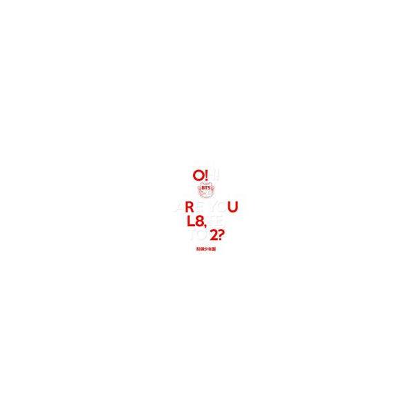 輸入盤 BTS / 1ST MINI ALBUM : O!RUL8 2? [CD]