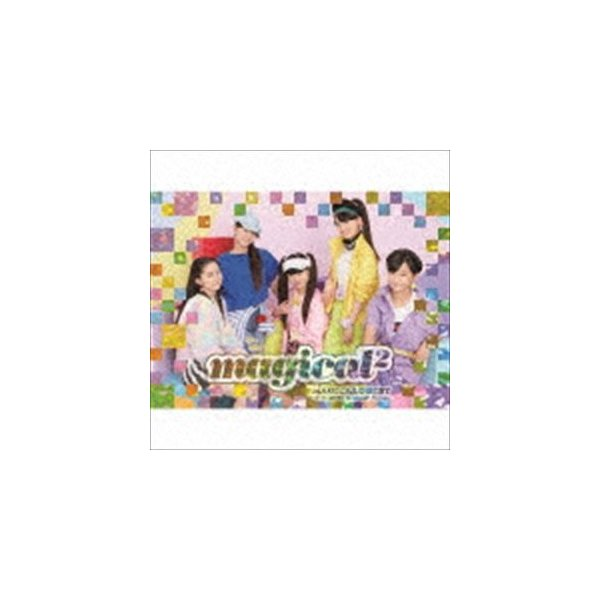 magical2/MAGICAL BEST-Completemagical2Songs-(初回生産 ライブDVD盤/CD+DVD