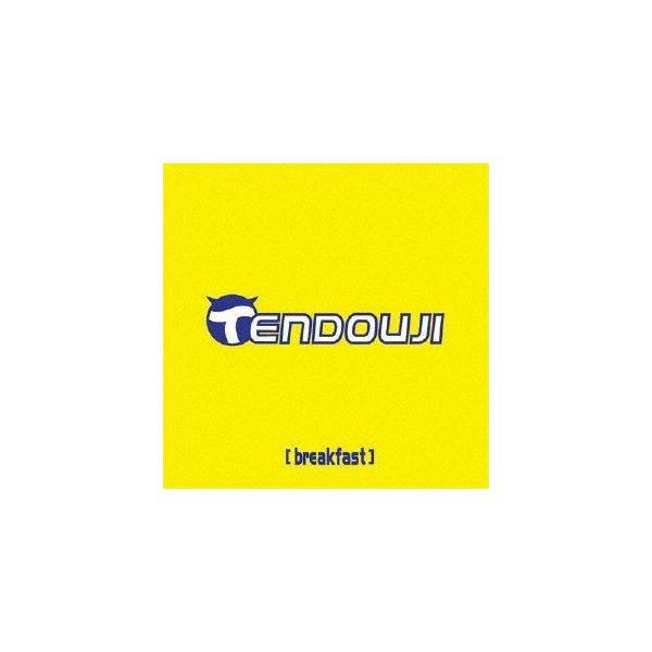 TENDOUJI / breakfast [CD]