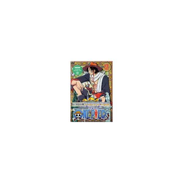 ONEPIECEワンピースフォースシーズン・アラバスタ・上陸篇piece.2 DVD