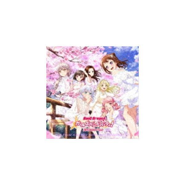 (ゲーム・ミュージック) バンドリ! ガールズバンドパーティ! カバーコレクション Vol.5(通常盤) [CD]