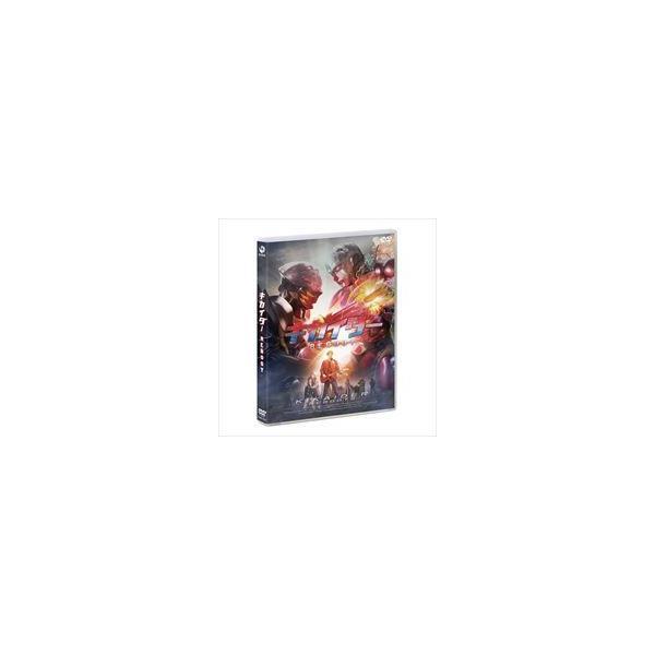 キカイダーREBOOT DVD