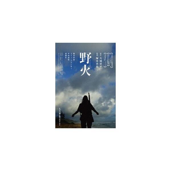 野火(価格改定) [DVD]