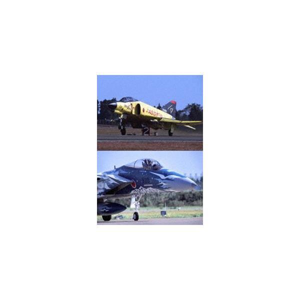 特別塗装機 コレクション Vol.1 [DVD]