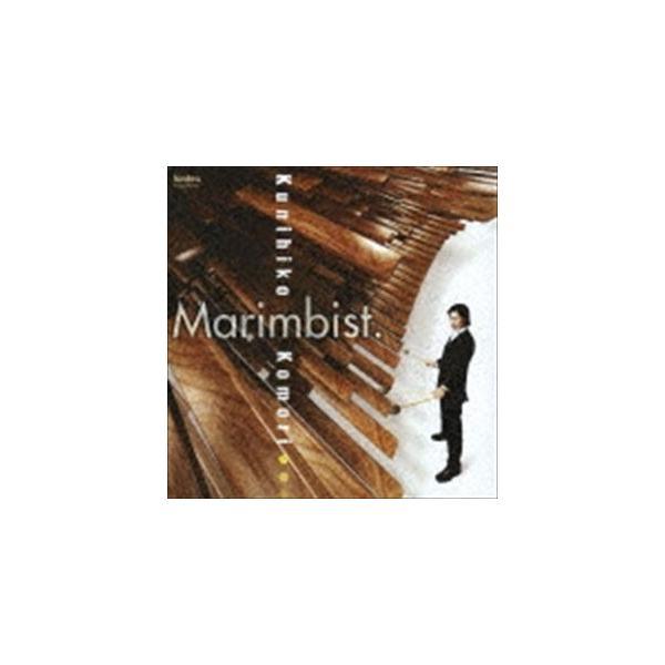 小森邦彦(マリンバ) / Marimbist.小森邦彦 [CD]