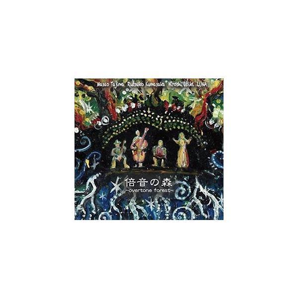 倍音の森 / 倍音の森 [CD]