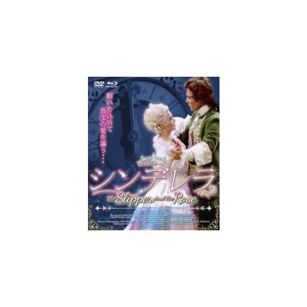 プレミアムプライス版 シンデレラ HDマスター版 blu-ray&DVD BOX《数量限定版》 [Blu-ray]