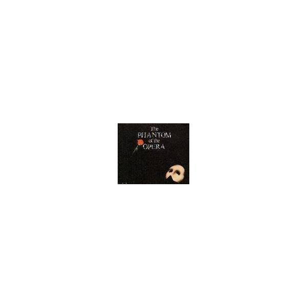 劇団四季ミュージカルオーケストラ / 劇団四季ロングラン・キャスト オペラ座の怪人 [CD]