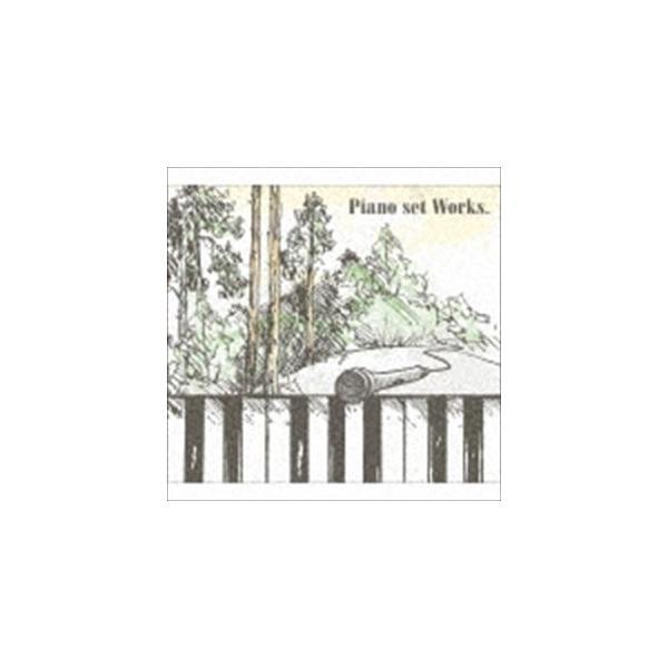 Piano set Works. [CD]