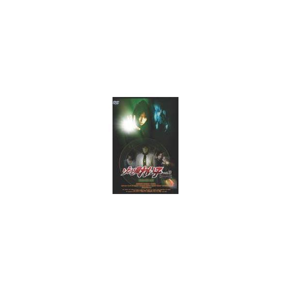 ゾンビ屋れい子 vol.3 [DVD]