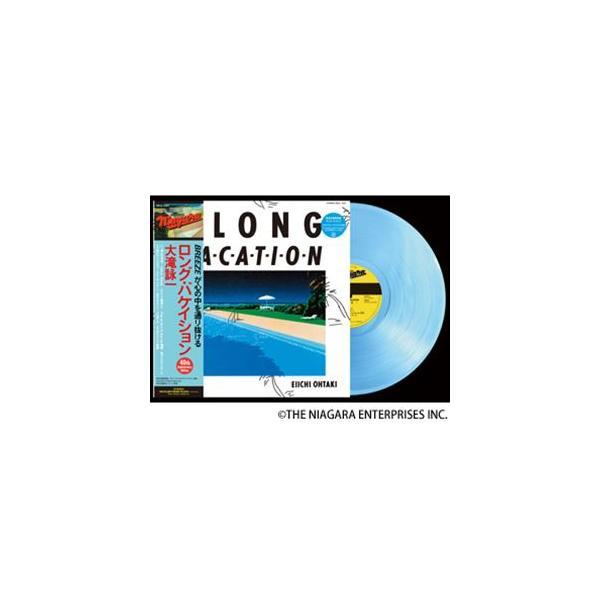 大滝詠一/ALONGVACATION40thAnniversaryEdition(完全生産 盤/ANALOG)※アンコールプレス