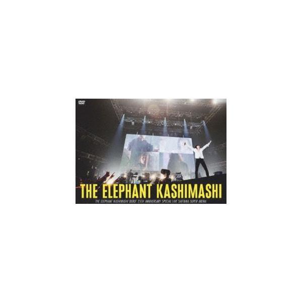 エレファントカシマシ デビュー25周年記念 SPECIAL LIVE さいたまスーパーアリーナ(通常盤) [DVD]
