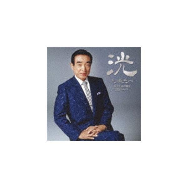 三浦洸一 / <三浦洸一歌手生活65周年記念アルバム> 〜洸〜 [CD]