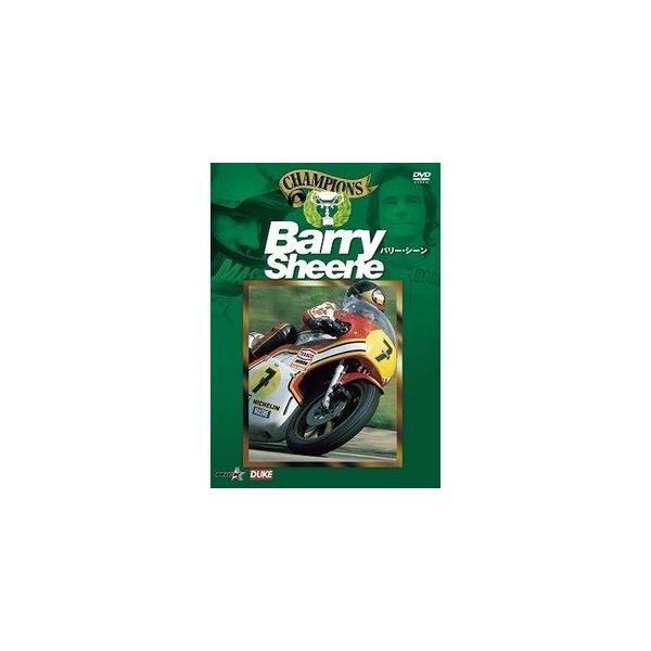 バリー・シーン BARRY SHEENE [DVD]