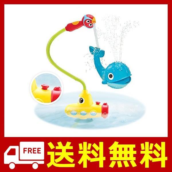 Yookidoo(ユーキッド) サブマリン どこでもシャワー 噴水くじら お風呂 おもちゃ|ggslag01
