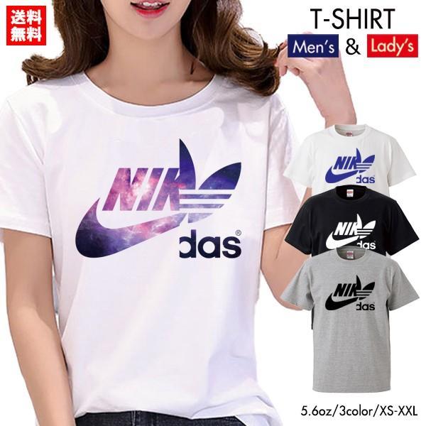 ストリート大人気ブランドTシャツ NIKdas ナイダス ハーフロゴ パロディ 韓国 コラボ ペアルック おしゃれ 可愛い トレンド ユニセックス Uネック 男女共用|gift-case