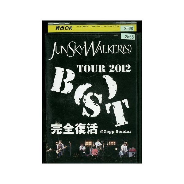 """TOUR 2012 """"B(S)T"""