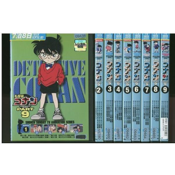 名探偵コナン Part9 全9巻 DVD レンタル版 レンタル落ち 中古 リユース 全巻 全巻セット|gift-goods